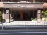 中古マンションクリオ淵野辺六番館神奈川県相模原市中央区淵野辺3丁目JR横浜線淵野辺駅3690万円